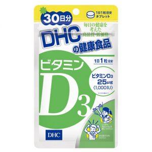 DHCビタミンD画像