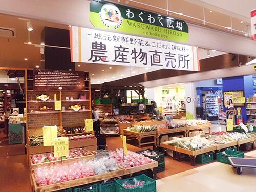 わくわく広場ビバモール東松山店
